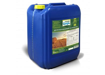Фрея-Аква™ B(0) Деструктор рослинних залишків з гуматом калію
